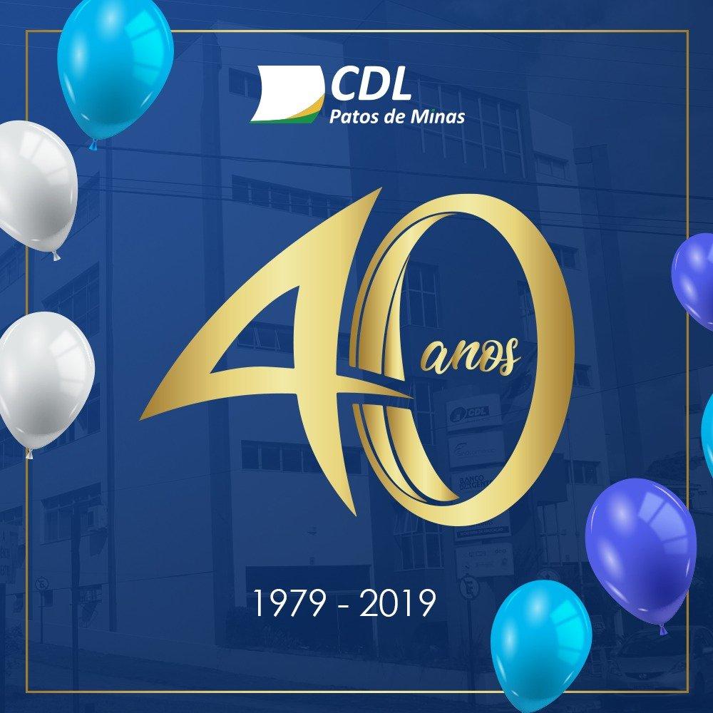 CDL completa 40 anos de história e serviços prestados em Patos de Minas.