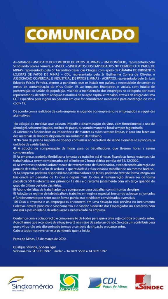 Entidades do Comércio de Patos de Minas sugerem medidas para conter os impactos do Coronavírus