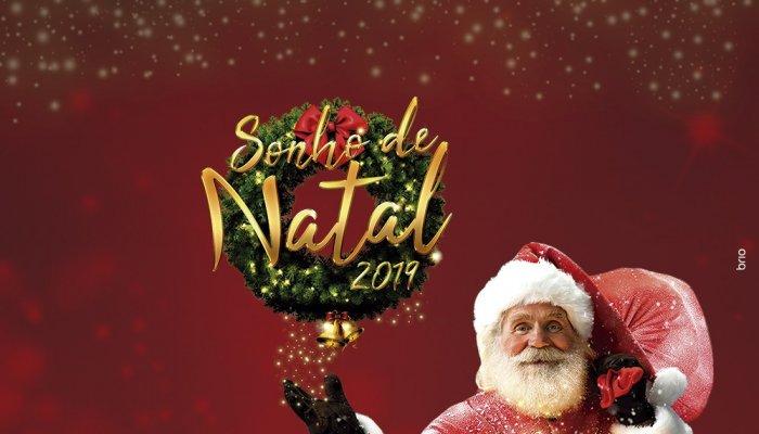 A CDL Patos de Minas irá realizar a entrega do carro zero quilômetro ao ganhador da Campanha Sonho de Natal 2019.